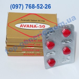 Avana 50mg