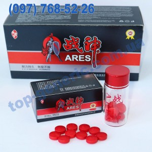 ARES (Арес)