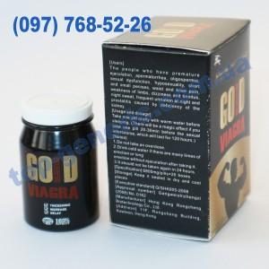 Viagra Gold (Виагра Голд)