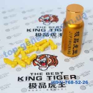The Best King Tiger