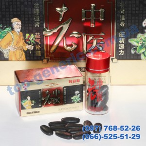 Laozhongy