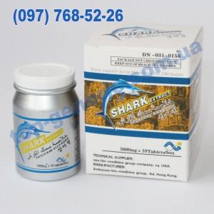 Shark Extract