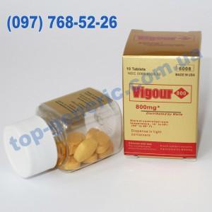 Vigour 800 (Вигор 800)