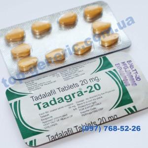 Tadagra 20mg