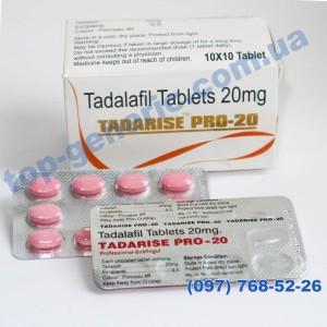 Tadarise PRO-20