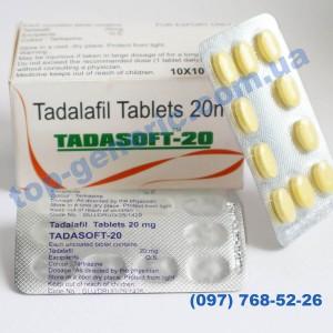 TadaSoft 20mg