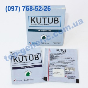 Kutub Sildenafil Oral Strips 50mg