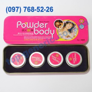Powder Body