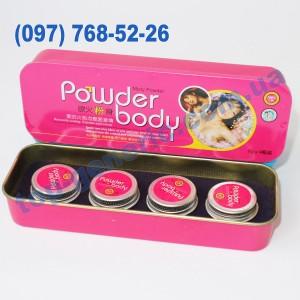 Powder Body