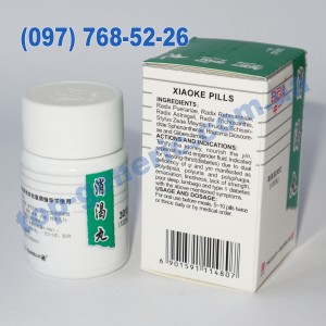 Xiaoke Pills (Сяоке Вань)