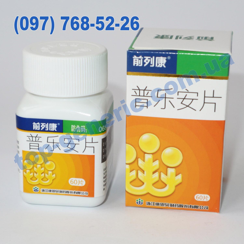 Лечение простатита в китае отзывы витапринол простатита